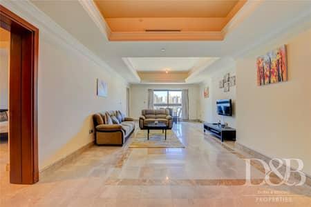 فلیٹ 3 غرف نوم للايجار في نخلة جميرا، دبي - Vacant in May | Maid's room | Furnished