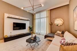 شقة في مدينة شوبا ند الشبا 1 غرف 878000 درهم - 5101673