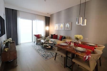 2 Bedroom Apartment for Sale in Arjan, Dubai - Near Dubai Hills Best Quality Amazing Price