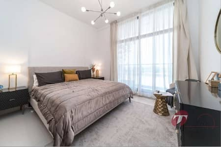 شقة 1 غرفة نوم للايجار في مدينة ميدان، دبي - Spacious Living| Modern Design| Prime Location