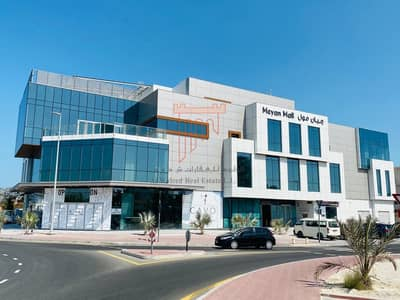 محل تجاري  للايجار في أم سقیم، دبي - Shops inside Brand New Mall Near Burj Al Arab
