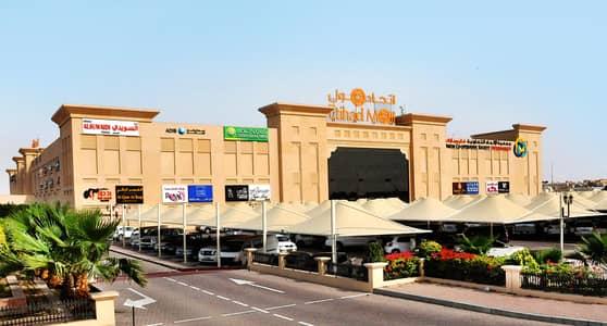ارض سكنية  للبيع في مردف، دبي - Arabian center