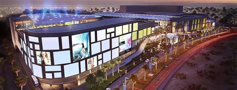 Plot for Sale in Nad Al Sheba, Dubai - kings school