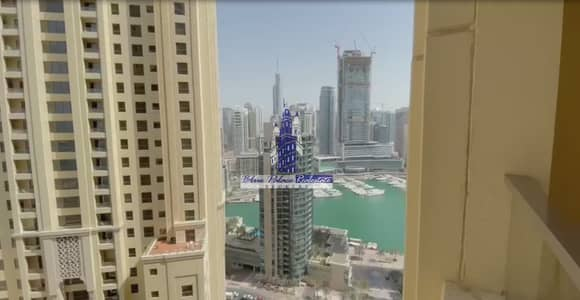 2 Bedroom Flat for Sale in Jumeirah Beach Residence (JBR), Dubai - Rimal 2br | High Floor | Partial Marina view