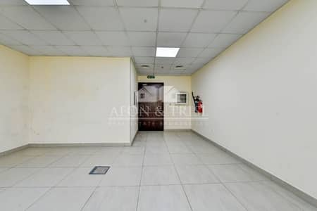 Office for Rent in Arjan, Dubai - Hurry Arjan Commercial Office Near by All City