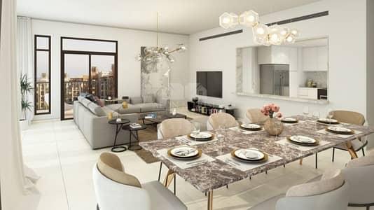 شقة 3 غرف نوم للبيع في أم سقیم، دبي - Ready 2023   50% DLD waived   Burj Al Arab View