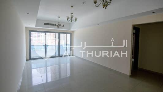 شقة 2 غرفة نوم للايجار في الخان، الشارقة - 2 BR | Exclusive & Homely Apartment | Free Rent up to 3 Months