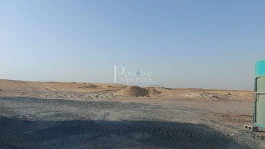 Plot for Sale in Akoya Oxygen, Dubai - Land / Residential Plot /Akoya