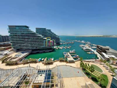 فلیٹ 2 غرفة نوم للايجار في شاطئ الراحة، أبوظبي - Gorgeous 2 Bedroom Plus Laundry Room l All Facilities l Parking l