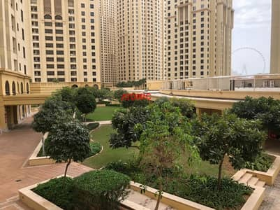 Hot Deal | Garden View , 3-BHK With Balcony