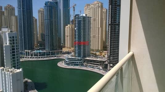 Next to Metro | High Floor | Partial Marina