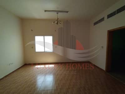 2 Bedroom Hall Apartment