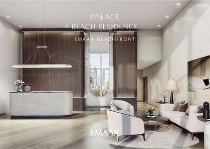 شقة في إعمار الواجهة المائية دبي هاربور 1 غرف 1457000 درهم - 5104908