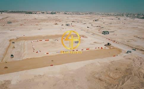 ارض سكنية  للبيع في مدينة زايد (مدينة خليفة ج)، أبوظبي - Stunningly Huge| On A corner and 2 Roads !
