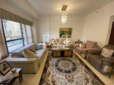 شقة 3 غرف نوم للبيع في جميرا بيتش ريزيدنس، دبي - Bright | Immaculate | Spacious | Lovely Apartment