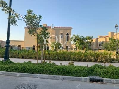 فیلا 3 غرف نوم للبيع في سيرينا، دبي - wa   Huge plot
