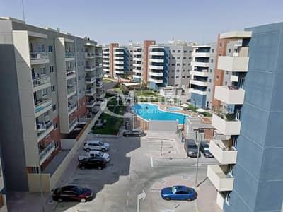 Fabulous Location near Community area 2 bedroom Type C  with rental refund