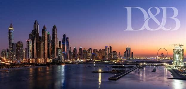 4 Bedroom Penthouse for Sale in Dubai Harbour, Dubai - Resale Deal | 4 Bedroom | Best in Sunrise
