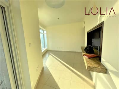 1 Bedroom Flat for Sale in Downtown Dubai, Dubai - Investors Deal | 1 bedroom w/ 2 Balcony