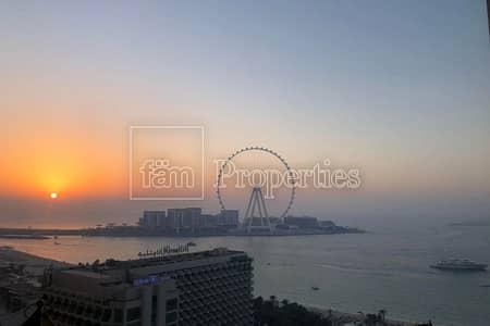 Dubai Eye|Partial Sea View-High Floor-JBR Walk