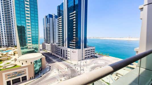 فلیٹ 3 غرف نوم للايجار في جزيرة الريم، أبوظبي - Outstanding 3BHK apartment