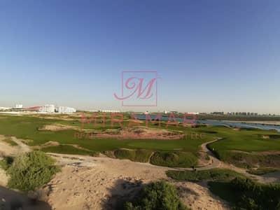ارض سكنية  للبيع في جزيرة ياس، أبوظبي - BEST INVESTMENT | NO COMMISSION | NO 2 % ADM | 2 YEARS FREE SERVICE CHARGE