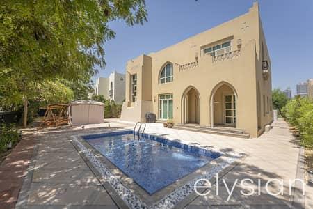 فیلا 4 غرف نوم للبيع في جزر جميرا، دبي - Exclusive | Excellent Condition | Garden Hall