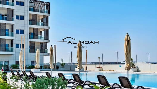 استوديو  للبيع في مدينة مصدر، أبوظبي - Hot Price for Investment! Prime Location! Contemporary fully furnished | Private Balcony!