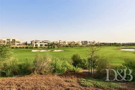 ارض سكنية  للبيع في دبي هيلز استيت، دبي - BEST OFFER | GOLF COURSE VIEW | HUGE MANSION PLOT