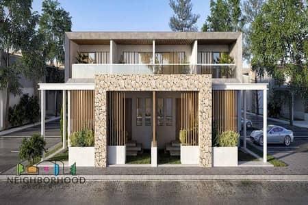 تاون هاوس 1 غرفة نوم للبيع في دبي لاند، دبي - Good Deal|Pay 1% Monthly|1 bed Townhouse