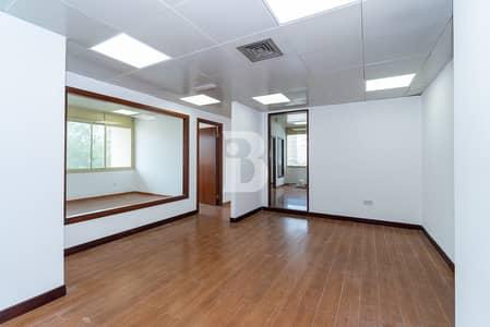 Office for Rent in Sheikh Zayed Road, Dubai - Chiller Free | No Service Charge | Fitted