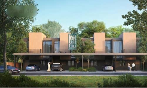 فیلا 3 غرف نوم للبيع في الطي، الشارقة - Masar 3 Bedrooms Villa with private garden
