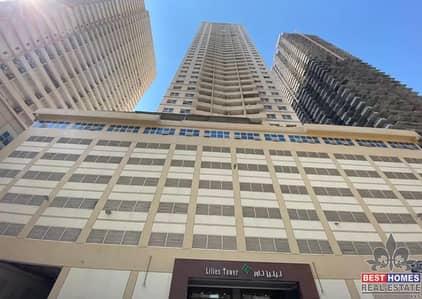 فلیٹ 1 غرفة نوم للبيع في مدينة الإمارات، عجمان - شقة في برج الزنبق مدينة الإمارات 1 غرف 180000 درهم - 5107521