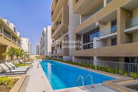 Massive Terrace I Zero Commission I Vacant