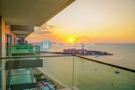Multiple Option Available / Book a Sunset Viewing