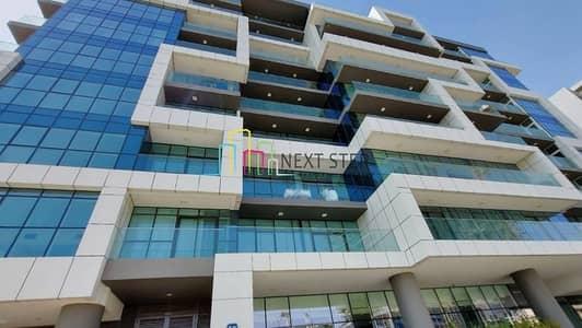 فلیٹ 1 غرفة نوم للايجار في شاطئ الراحة، أبوظبي - Secluded 1 Bedroom with  l  Gym & Pool Facilities  l  Parking