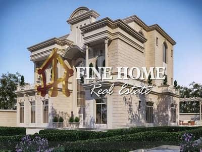 10 Bedroom Villa for Sale in Shakhbout City (Khalifa City B), Abu Dhabi - Villa | Luxurious | 11 Master Bedrooms | Jacuzzi