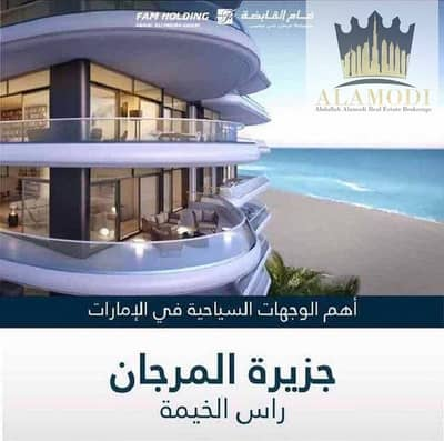شقة 2 غرفة نوم للبيع في جزيرة المرجان، رأس الخيمة - Invest and Own a Resort Suite in Al Marjan Island, Directly on the Sea (Fully sea view) .