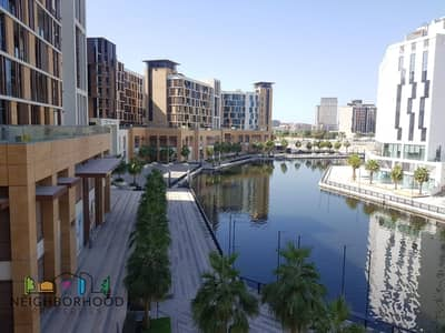Investors Deal | Modern Layout | Next to Canal