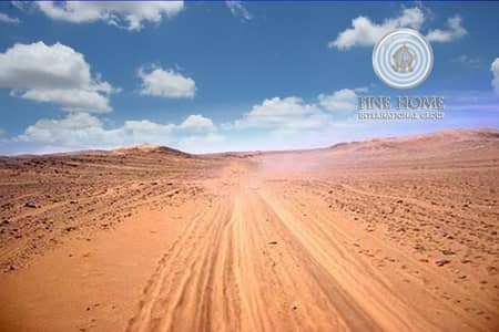 Plot for Sale in Al Bateen, Abu Dhabi - Residential Land | Located on Nice Area