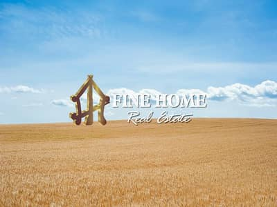 Plot for Sale in Khalifa City A, Abu Dhabi - Commercial Land | Great Location | Permit to Build