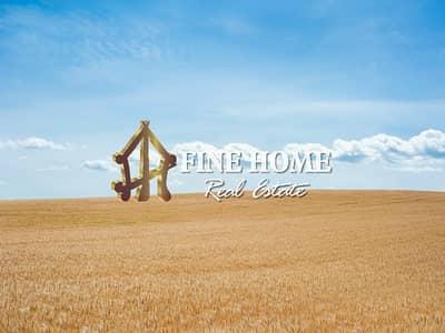 ارض تجارية  للبيع في مدينة خليفة أ، أبوظبي - Commercial Land | Great Location | Permit to Build