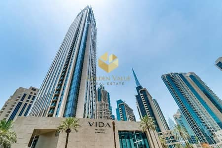 1 Bedroom Apartment for Sale in Downtown Dubai, Dubai - Luxury Living | Prime Location | Dedicated Link Bridge