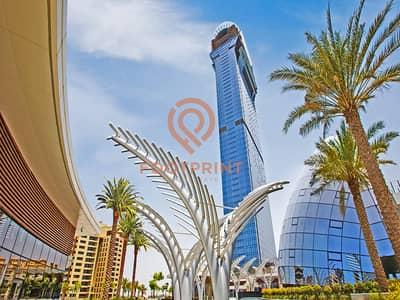 1 Bedroom Apartment for Sale in Palm Jumeirah, Dubai - Panoramic  Sea Views | No 1 Address in Dubai | The Palm Residences | No DLD | No Maintenance