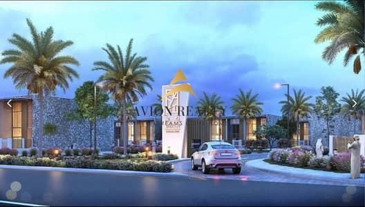 تاون هاوس 1 غرفة نوم للبيع في دبي لاند، دبي - Cheapest TH | 5Yrs Plan | Pay Monthly | Ready 2022