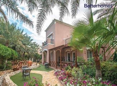 فیلا 5 غرف نوم للبيع في المرابع العربية، دبي - Award Winning Garden | 5 Bed | Vacant on Transfer