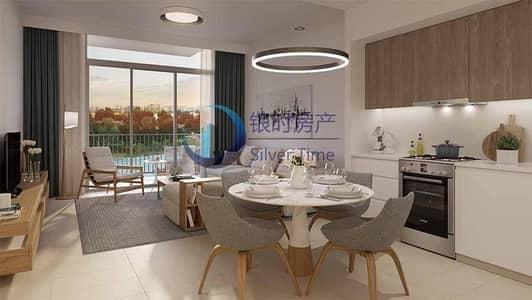 شقة 1 غرفة نوم للبيع في دبي هيلز استيت، دبي - Cheapest 1BR | Brand New | Near to Hand Over | Aug 2021