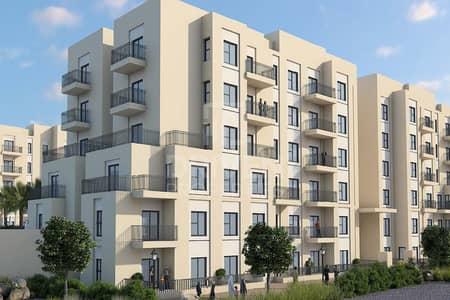 شقة 1 غرفة نوم للبيع في رمرام، دبي - Semi Furnished | Ready Soon | Elegant Apt