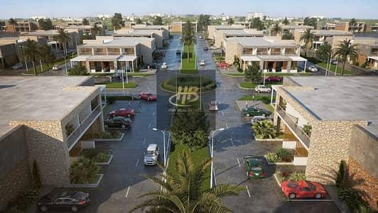 تاون هاوس 2 غرفة نوم للبيع في دبي لاند، دبي - AMAZING TOWNHOUSE / EXCLUSIVE PRICE LIMITED