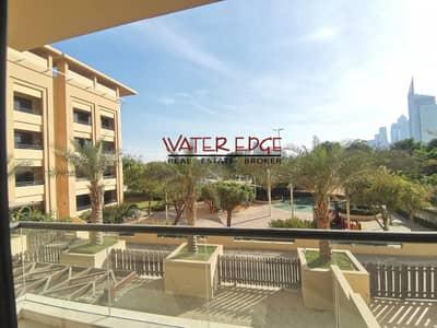 شقة 3 غرف نوم للايجار في الروضة، دبي - Park View | Huge Layout | Study & Laundry Room
